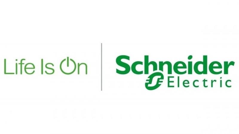 В подарок - удлинитель Schneider Electric-2